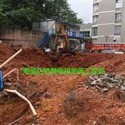防静电接地工程-防静电接地桩