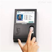 快速识别大容量考勤 BaDaMa彩屏指纹打卡机