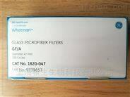 GF/A玻璃纤维滤纸1820-047