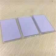 MF3ICD40芯片IC卡 7字节UID芯片卡