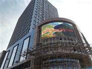 户外弧形LED广告传媒屏