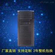 厂家直销 LT4041塔式服务器 节能 静音 散热
