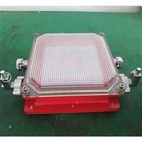 矿用隔爆兼本质安全型多功能支架灯