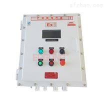 专业定制石油化工防爆配电箱/隔爆型结构