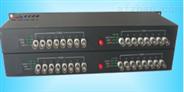 模拟视频信号光端机