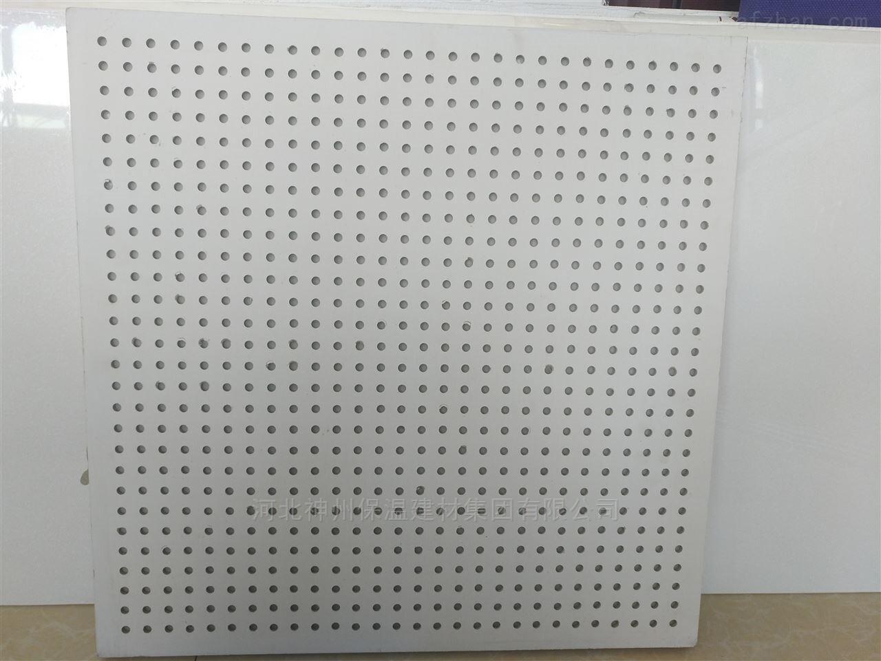 抗菌型玻璃棉天花板厂家