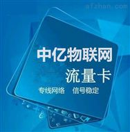 点唱机4G流量卡,共享KTV4G物联网卡