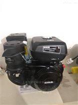 科勒发动机CH440风冷14HP排量429CC