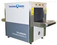 TH-XS6040型X射线安检设备