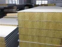 高密度岩棉保温板报价
