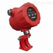 三红外复合型火焰探测器
