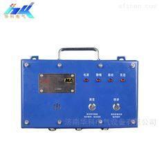 KXY12矿用本安型音箱煤矿防爆音箱