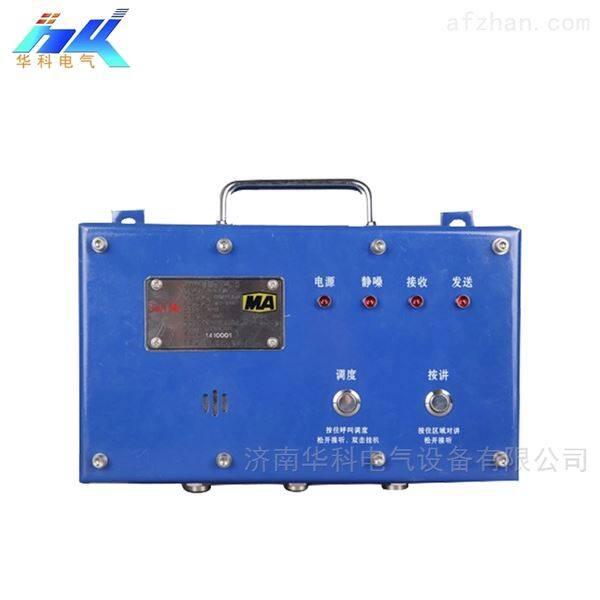 KJ725矿用人员精确定位管理系统