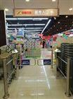 超市感应门维修方法