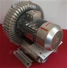 2QB720-SHH57粮食吸送专用7.5KW真空高压鼓风机