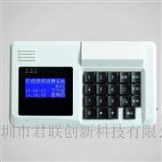 阳江IC售饭机配置,江城企业订餐收费系统