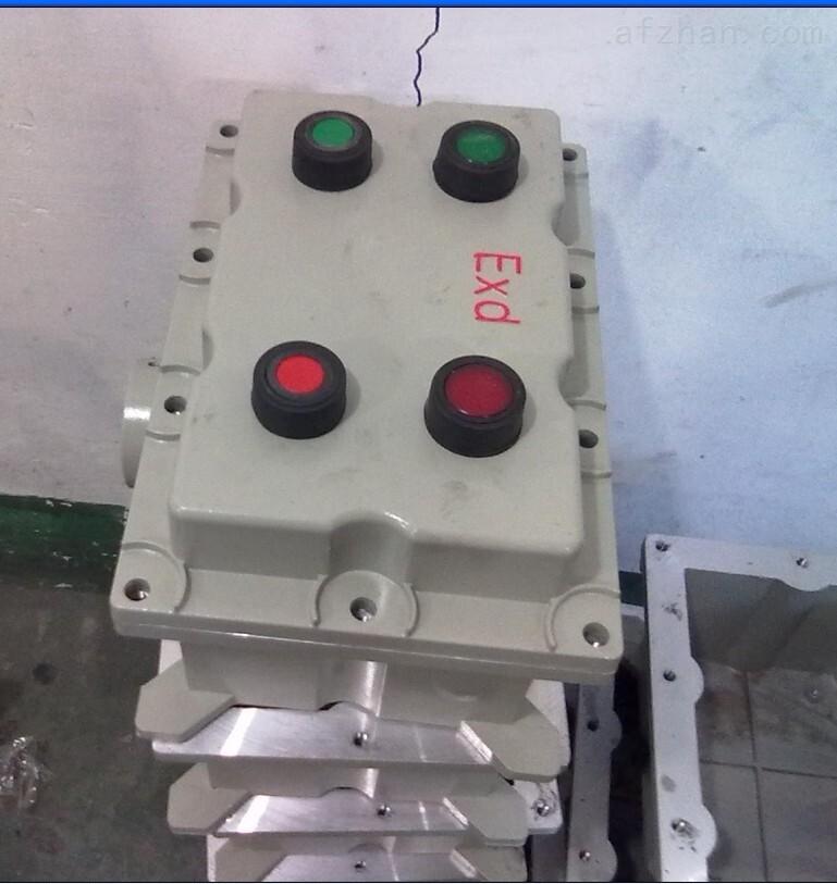 BJX51-20A防爆接线端子箱