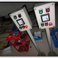 BZC51电机粉尘防爆操作箱