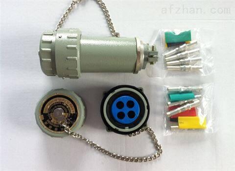 防爆插头插座连接器