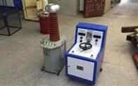 QJSB工频试验变压器