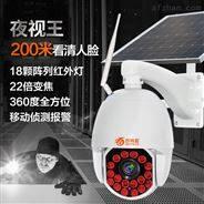 百特嘉 4G全网通 太阳能旋转摄像头 球机