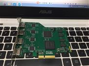 4路HDMI 视频采集卡