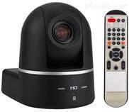 全高清视频会议摄像头 录播导播摄像机