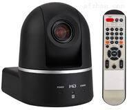 全高清視頻會議攝像頭 錄播導播攝像機