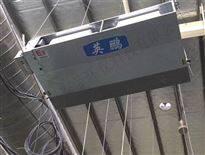 BFKT-3.5F大港区吊顶式防爆空调