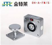 防火门电磁释放器DH-A-FM/S厂家