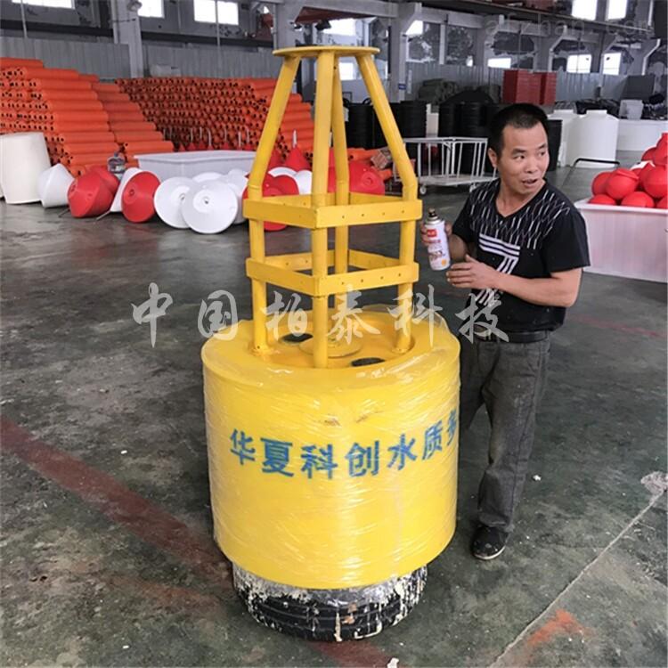800mm水质监测浮体,食品级水质仪器塑料浮标