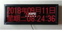 LED大屏幕CDMA時鐘 NTP網絡同步時鐘