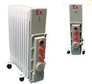 工业油丁式防爆电加热器无噪音取暖气厂家