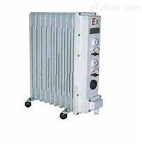 15片矿用工业密封式加热器防爆电热油汀厂家
