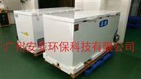 BL-200WS300L新乡市制药厂防爆冰箱