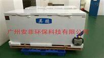 BL-200WS1580L英鹏双门卧式防爆冰柜
