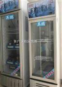 BL-250西城区防爆冷藏柜,立式单门防爆冰箱