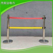 杰安达电力不锈钢伸缩栏杆1米线警示带围栏