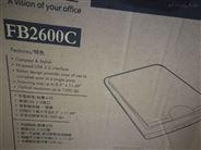 虹光B2600C证件扫描仪