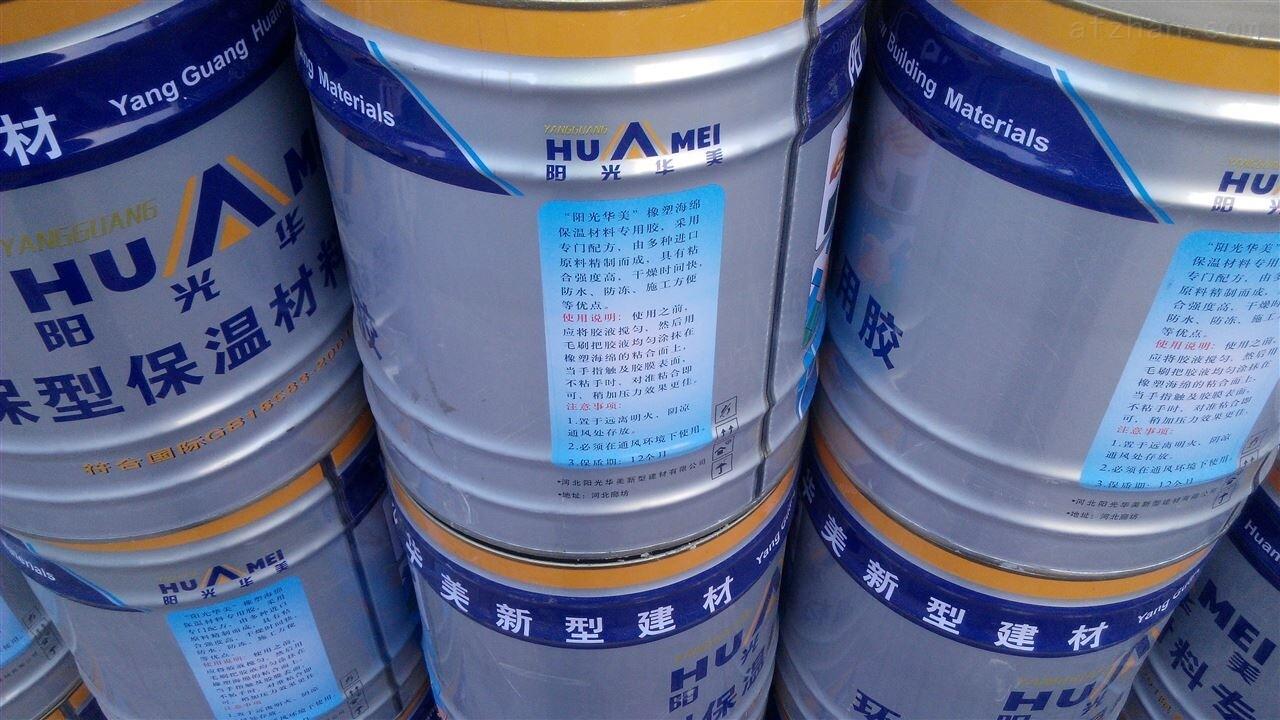 风管橡塑板胶水多少钱一斤