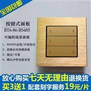 兼容Control4按键面板86开关面板