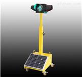 可充電便攜式移動太陽能應急安全信號燈