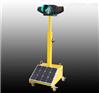 可充电便携式移动太阳能应急安全信号灯