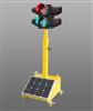 太陽能安全信號燈可充電移動交通信號指示燈