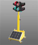 太阳能安全信号灯可充电移动交通信号指示灯