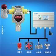 供应耐高温型可燃性气体报警设备