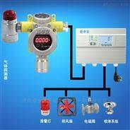 固定式天然氣氣體報警儀器