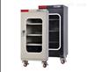 全自动电子电子防潮柜氮气柜