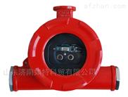 红外火焰探测器防爆探头 PLC、DCS消防系统