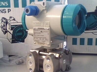 德西门子7MF4433差压变送器